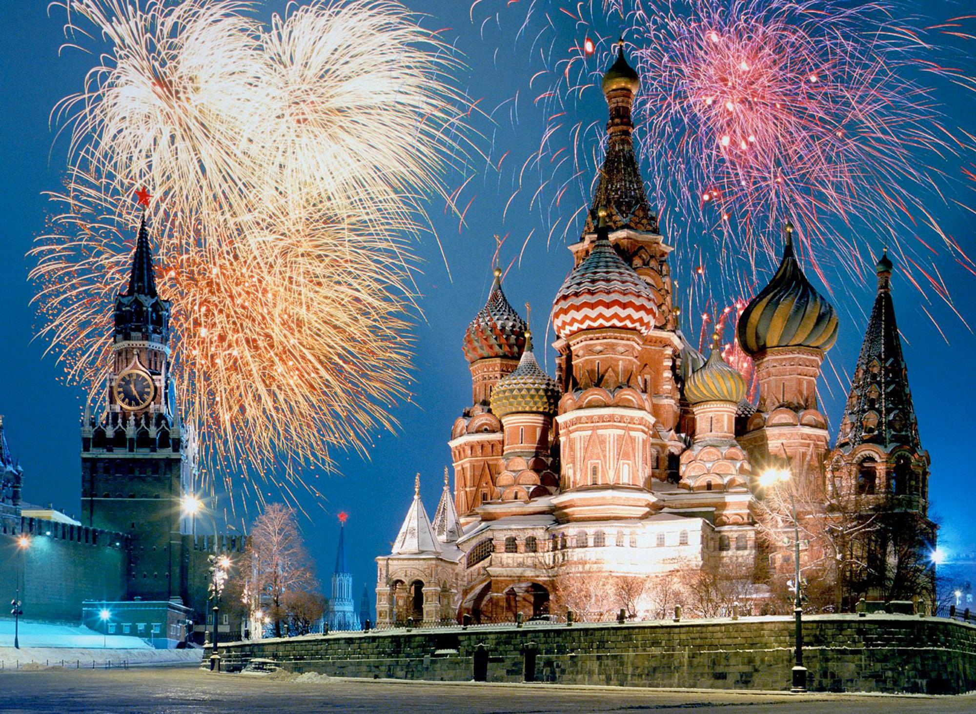 © www.nasslagdenie.ru