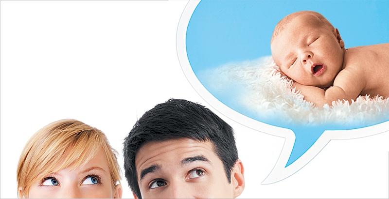 применение мужчиной B9 перед зачатием ребенка