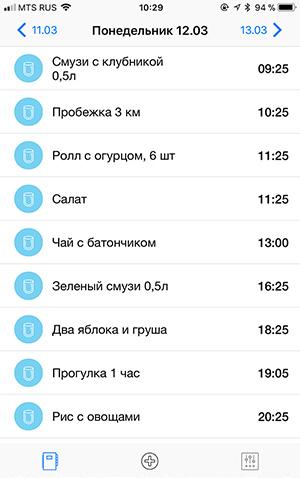 eda-dlya-polzy-eda-dlya-udovolstviya2019-02-11