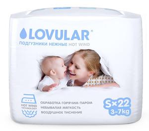 Отзывы о подгузниках Lovular
