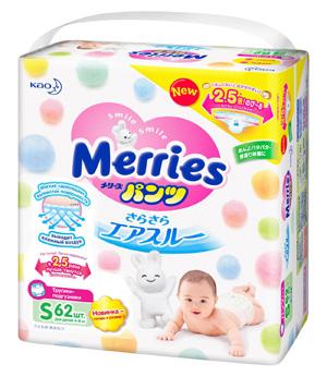 Отзывы о подгузниках Merries