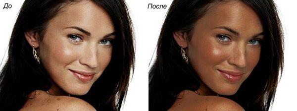 фото до и после моментального загара