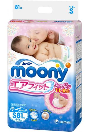 Отзывы о подгузниках Moony