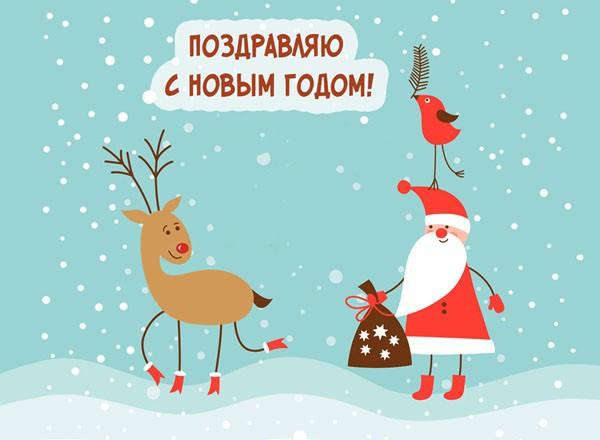sms-s-novym-godom-2019-svini-korotkie-pozdravleniya2019-02-12