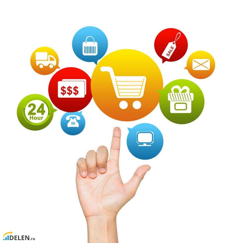 Какие товары продавать в интернет-магазине