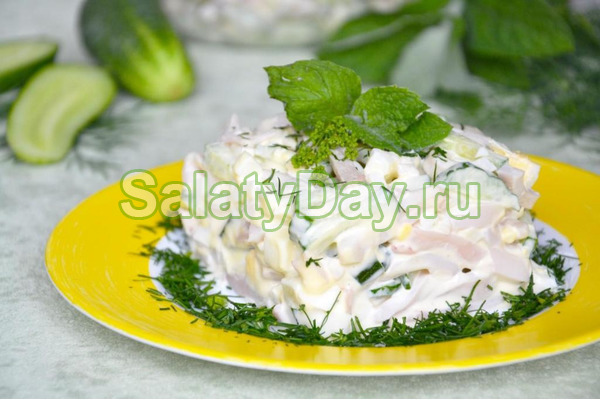 Салат с ветчиной и сыром и огурцами «Китайский»