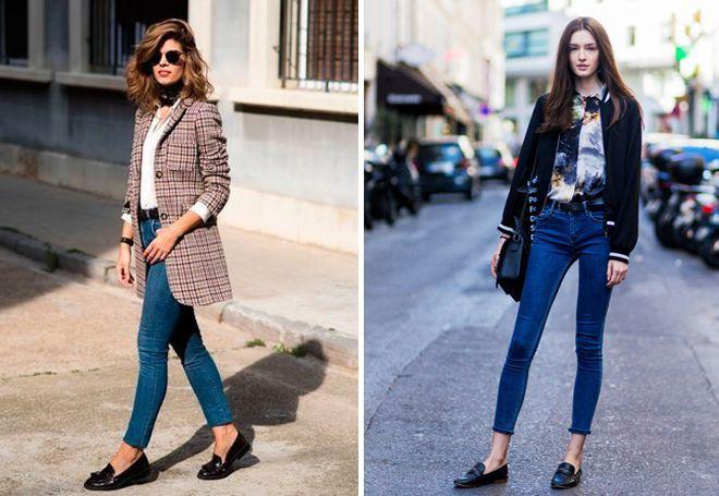 джинсы скинни с лоферами