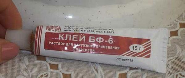 Используем клей БФ-6