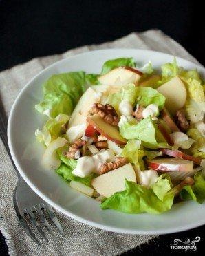 Вальдорфский салат - фото шаг 4