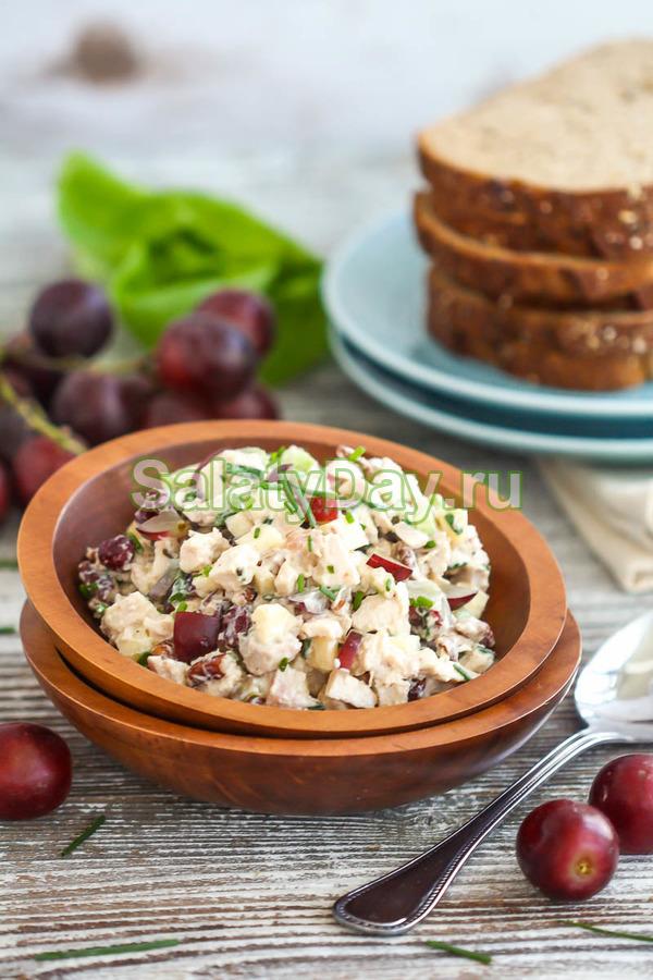 Куриный салат с яблоками, виноградом и грецкими орехами