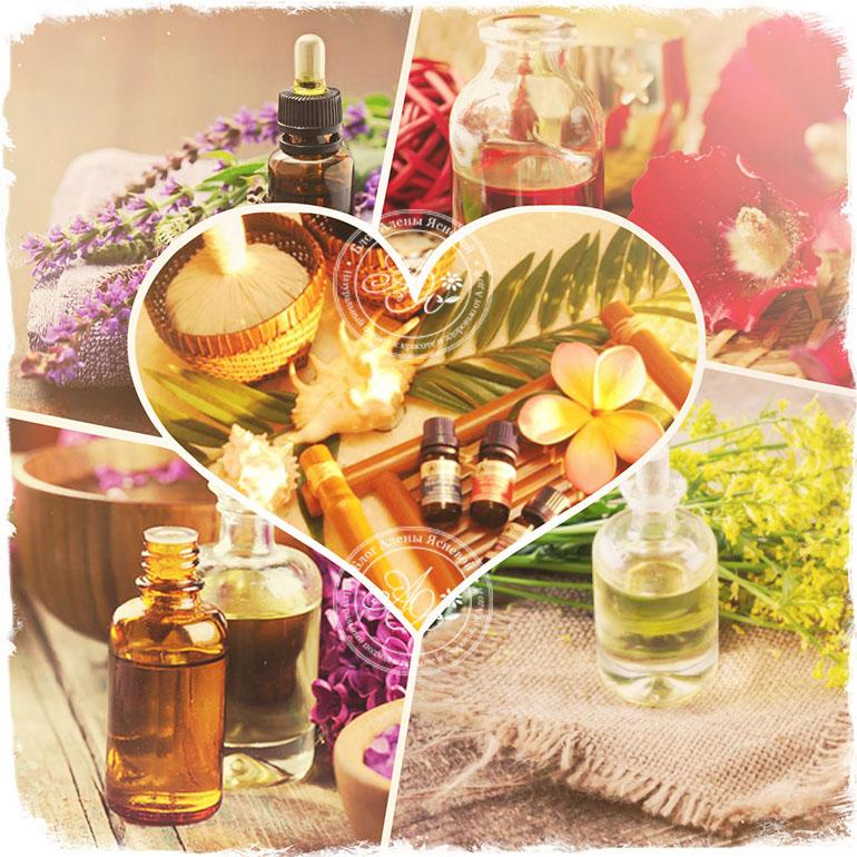 Масла для ароматерапии