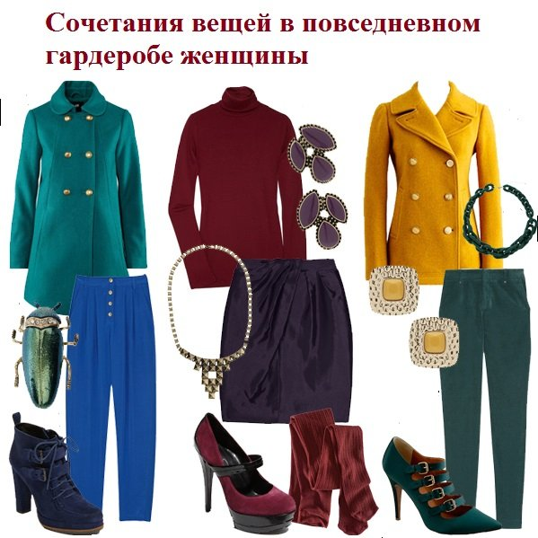 sochetaniye-vechey2